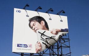 nueva ley de publicidad